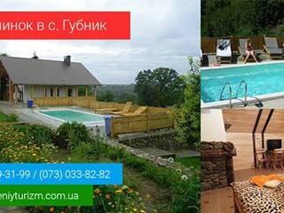 Гостинна садиба «Родове гніздо» в селі Губник, Вінницька область - це найкраще місце для відпочинку всією сім'єю.