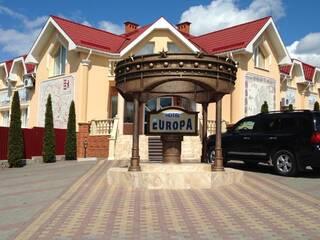 Гостиница Европа Ужгород, Закарпатская область