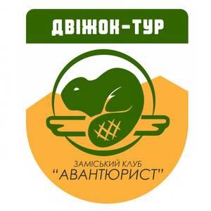 "Детский лагерь Дитячий табір ""Двіжок-Тур"" Рожны"