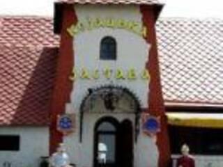 Гостиница Козацька застава Кировоград, Кировоградская область