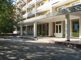 Санаторий Днепровский Днепродзержинск, Днепропетровская область