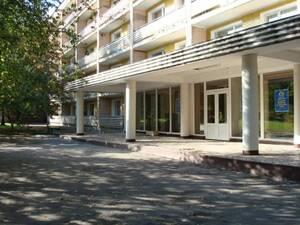 Санаторий Днепровский Днепродзержинск