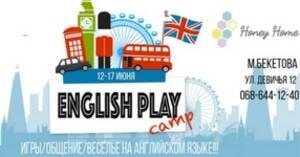 Детский лагерь English Play Camp Харьков