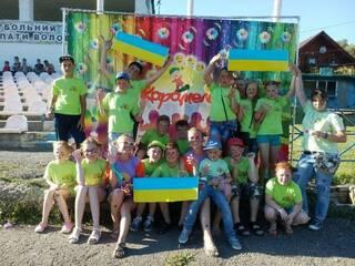 14 дней - гибкая система скидок и лето в Карпатах.