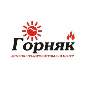 Детский лагерь Горняк Юрьевка