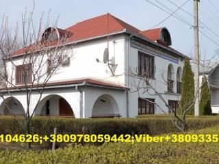 Мини-гостиница Гостевой Дом Маркетти Виноградов, Закарпатская область