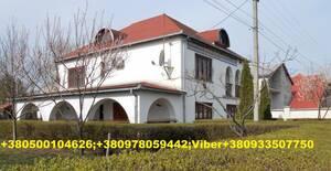 Мини-гостиница Гостевой Дом Маркетти Виноградов
