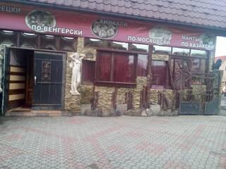 Хостел Белый какаду Ужгород, Закарпатская область