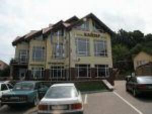 Гостиница Кайзер Черновцы