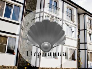 Мини-гостиница Жемчужинка Счастливцево, Херсонская область