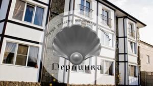 Мини-гостиница Жемчужинка Счастливцево