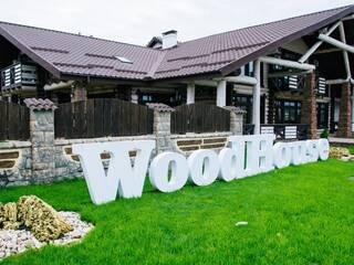 Гостиница WoodHouse, Армянск