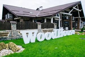 Гостиница WoodHouse Армянск