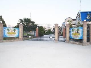 База отдыха Эльдорадо Приморский Посад, Запорожская область