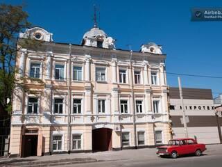 Мини-гостиница Calipso Харьков, Харьковская область
