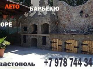 Мини-гостиница Крымский дворик Севастополь, АР Крым