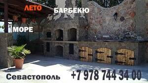 Мини-гостиница Крымский дворик Севастополь