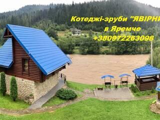 Частный сектор Явірник-котеджне містечко в Яремче Яремче, Ивано-Франковская область