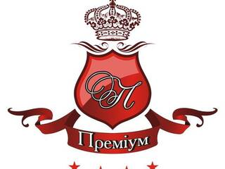 Гостиница Премиум Черновцы, Черновицкая область