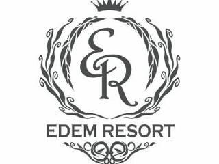 Гостиница Edem Resort & SPA Стрилки, Львовская область