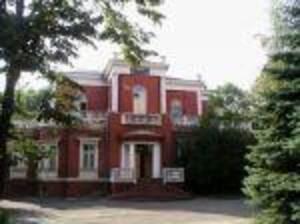 Санаторий Черное море Одесса