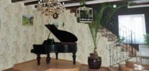 Мини-гостиница Homely Villa Чубинское