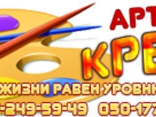 Санаторий Арт лагерь Креатив Конча-Заспа, Киевская область