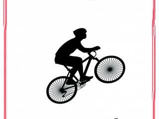 Жильё для велоспортсменов!