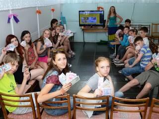 Тренинг по финансовой грамотности. Ждем вашего звонка. Уточните все что интересно (063)273-8999; (066)895-6662; (097)44-541-44; (044)221-6446. Сайт: www.karamelproekt.com лагерь под Киевом