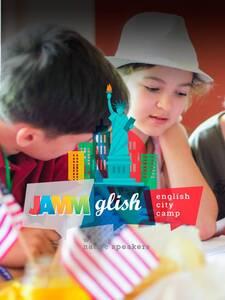 Детский лагерь Летний языковой лагерь JAMMglish Козин