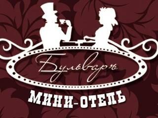 Мини-гостиница Бульвар Горловка, Донецкая область