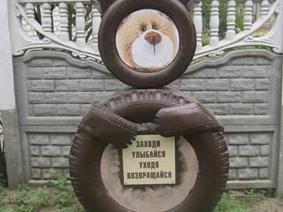 Частный сектор Аля-Фазенда) Новопетровка, Запорожская область