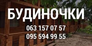 База отдыха Отдых возле Днепра Кийлов