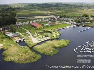 База отдыха Берег Светлогорское, Полтавская область