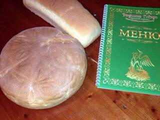 """Гостинна садиба """"Родинне гніздо"""" в селі Губник, Вінницька область пропонує всім бажаючим взяти участь у майстер-класі з випікання домашнього хліба"""