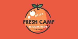 Детский лагерь Фреш Кэмп / Fresh Camp Киев