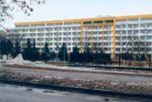 Санаторий Салют Одесса
