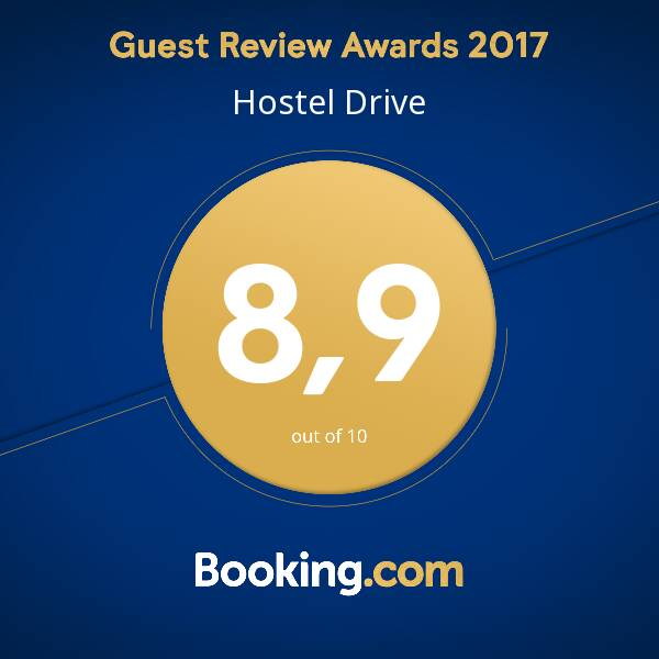 Нагорода Guest Review Award 2017.