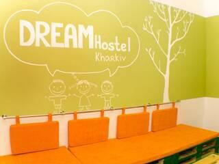 Хостел DREAM mini Hostel Kharkiv Харьков, Харьковская область