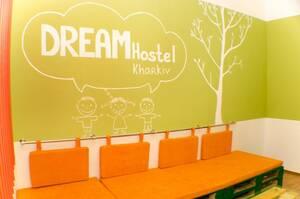 Хостел DREAM mini Hostel Kharkiv Харьков