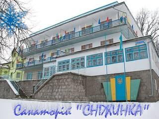 Санаторий Снежинка Яремче, Ивано-Франковская область