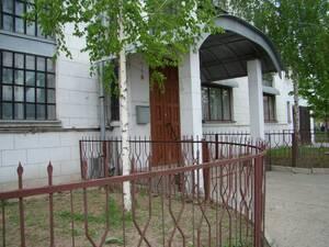 Хостел Дом Харьков