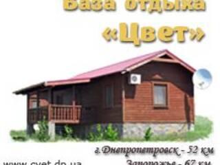 База отдыха Цвет Сухая Калина, Днепропетровская область