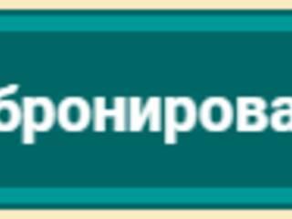 300 грн. подарок каждому на летние смены))))