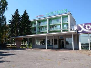 Гостиница Хортица Запорожье, Запорожская область