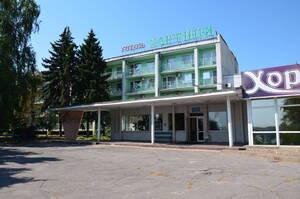 Гостиница Хортица Запорожье