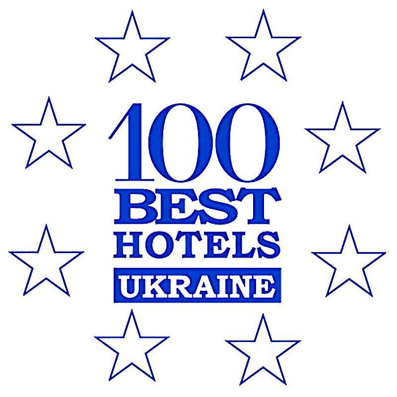 """""""Гранд Отель Пилипец"""" в 100 лучших отелей Украины 2013!"""