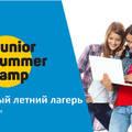 Идеальный летний лагерь в Junior Summer Camp