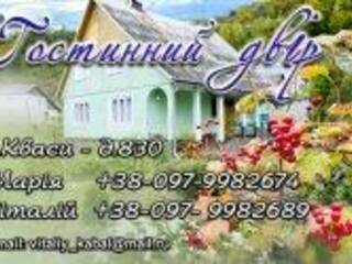 Проживаня в с.Кваси-Акція,Sale ,Indirim!