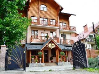 Гостиница София Яремче, Ивано-Франковская область